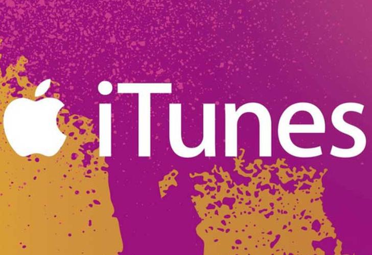 Apple cerrará su plataforma ¡Adiós iTunes!