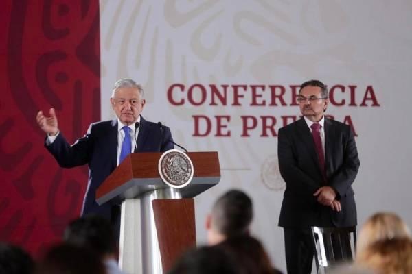 Da a conocer López Obrador el Plan de Negocios para Pemex