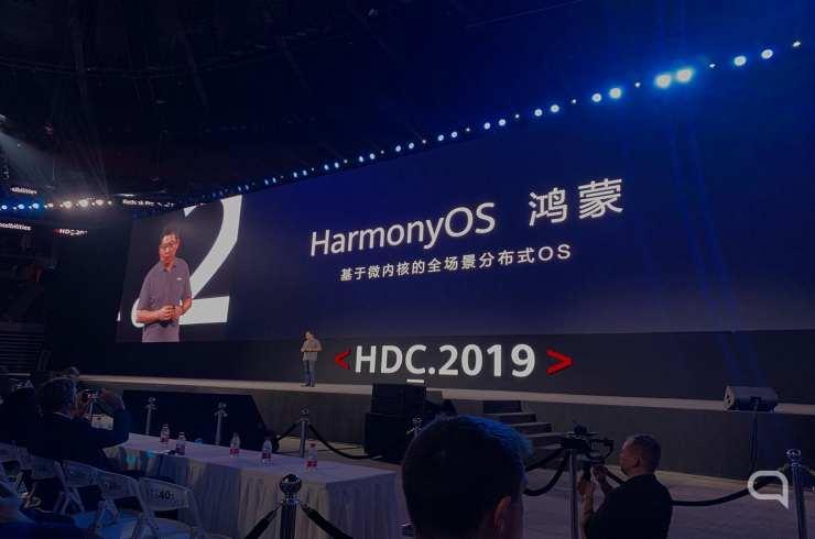 Huawei presenta HarmonyOS