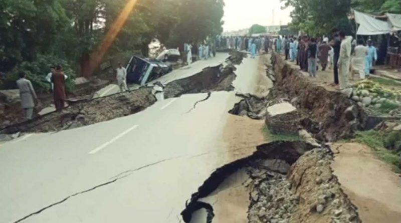 Sismo azota Pakistán
