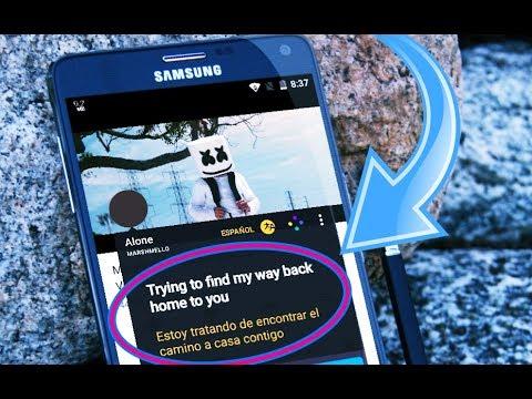 YouTube Music activa la vista de letras de las canciones